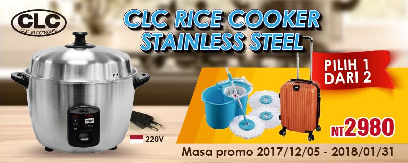 CLC RICE COOKER