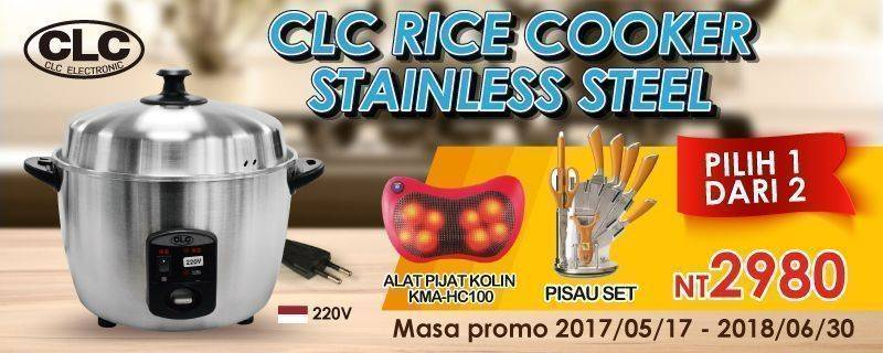 CLC RICE COOKER