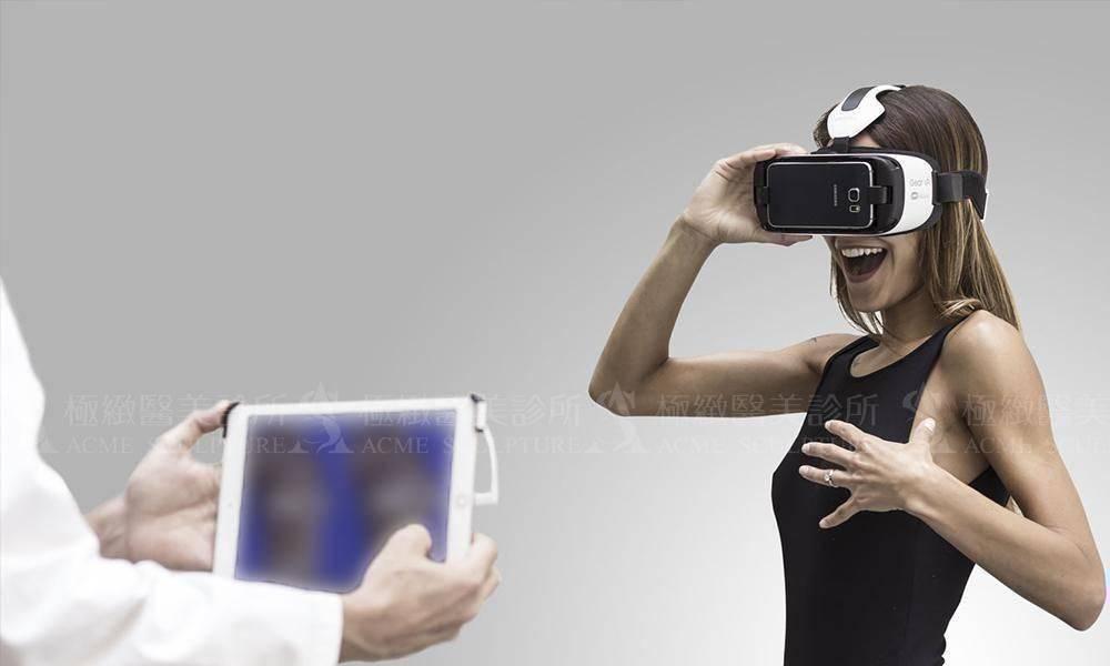 極緻醫美 crisalix 3D模擬 VR 虛擬實境 果凍隆乳 果凍矽膠隆乳 極緻醫美 余德毅醫師