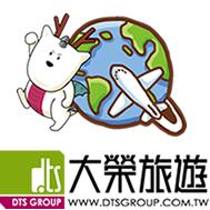 大榮國際旅行社股份有限公司