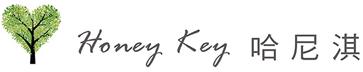 Honey Key哈尼淇|染燙受損修護推薦