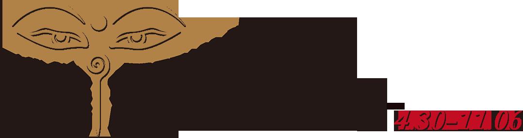 2016西藏文化藝術節