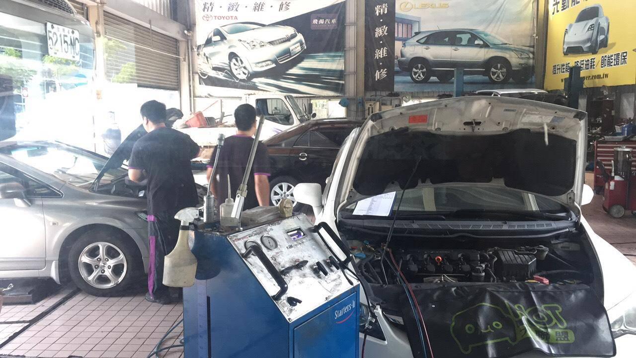 【賽特汽車】本田/Honda Civic/冷氣故障維修#冷氣不冷#補充冷媒#管路清洗#冷氣不涼#OiCar推薦汽車保修鈑烤預約保障車廠
