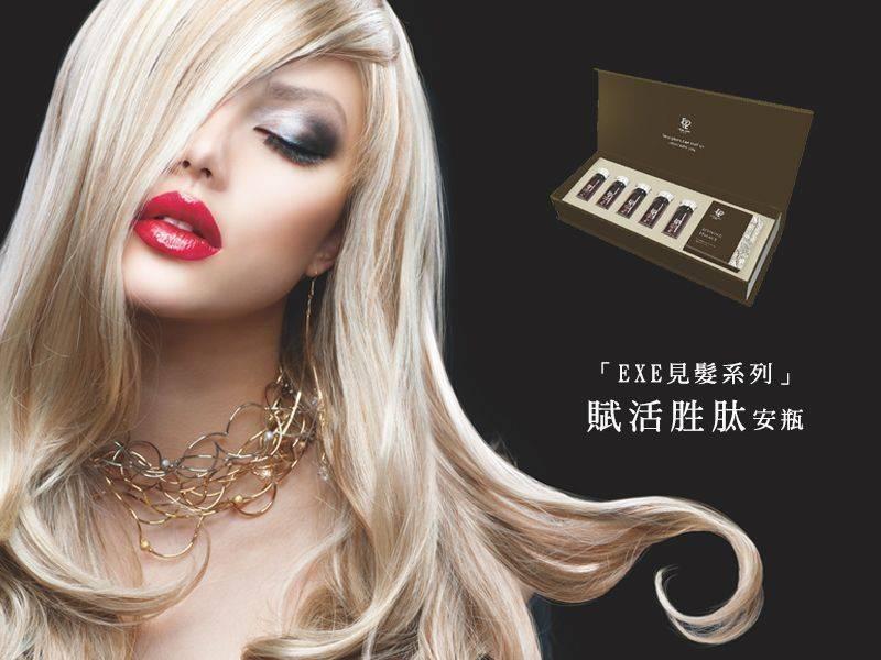 「EXE見髮系列」賦活胜肽安瓶  3 REVIVING ESSECE