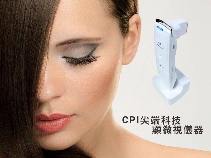 CPI尖端科技顯微視儀器