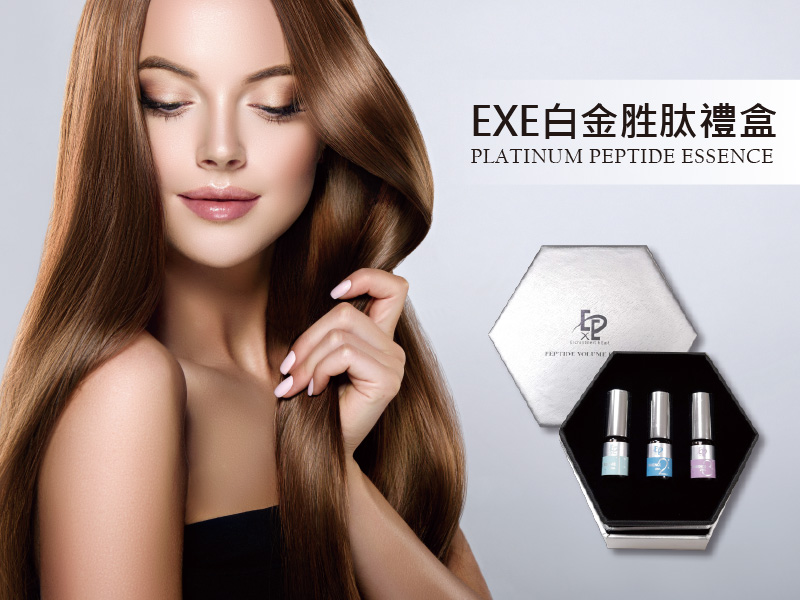 EXE 白金禮盒組(2ML/3入)