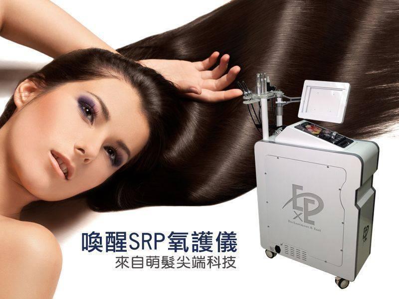 喚醒SRP氧護儀