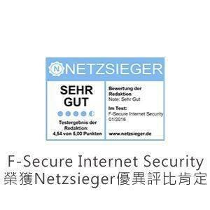 F-Secure Internet Security榮獲Netzieger優異評比肯定