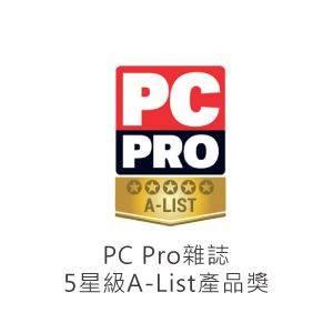PC Pro雜誌:5星級A-List產品獎