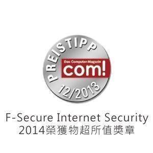 F-Secure Internet Security 2014榮獲物超所值獎章