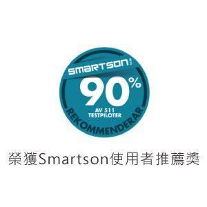 榮獲Smartson使用者推薦獎