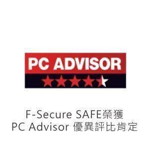 F-Secure SAFE榮獲PC Advisor優異評比肯定