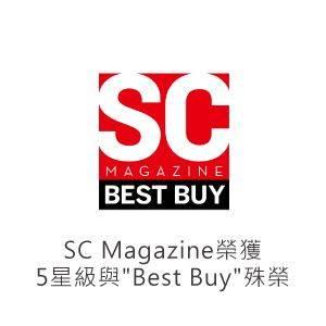 "SC Magazine – 榮獲5星級與""Best Buy""殊榮"