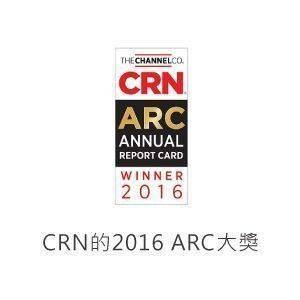 CRN的2016 ARC大獎