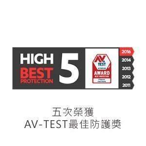 五次榮獲AV-test最佳防護獎