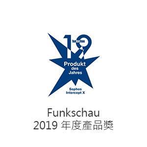 Funkschau 2019 年度產品獎