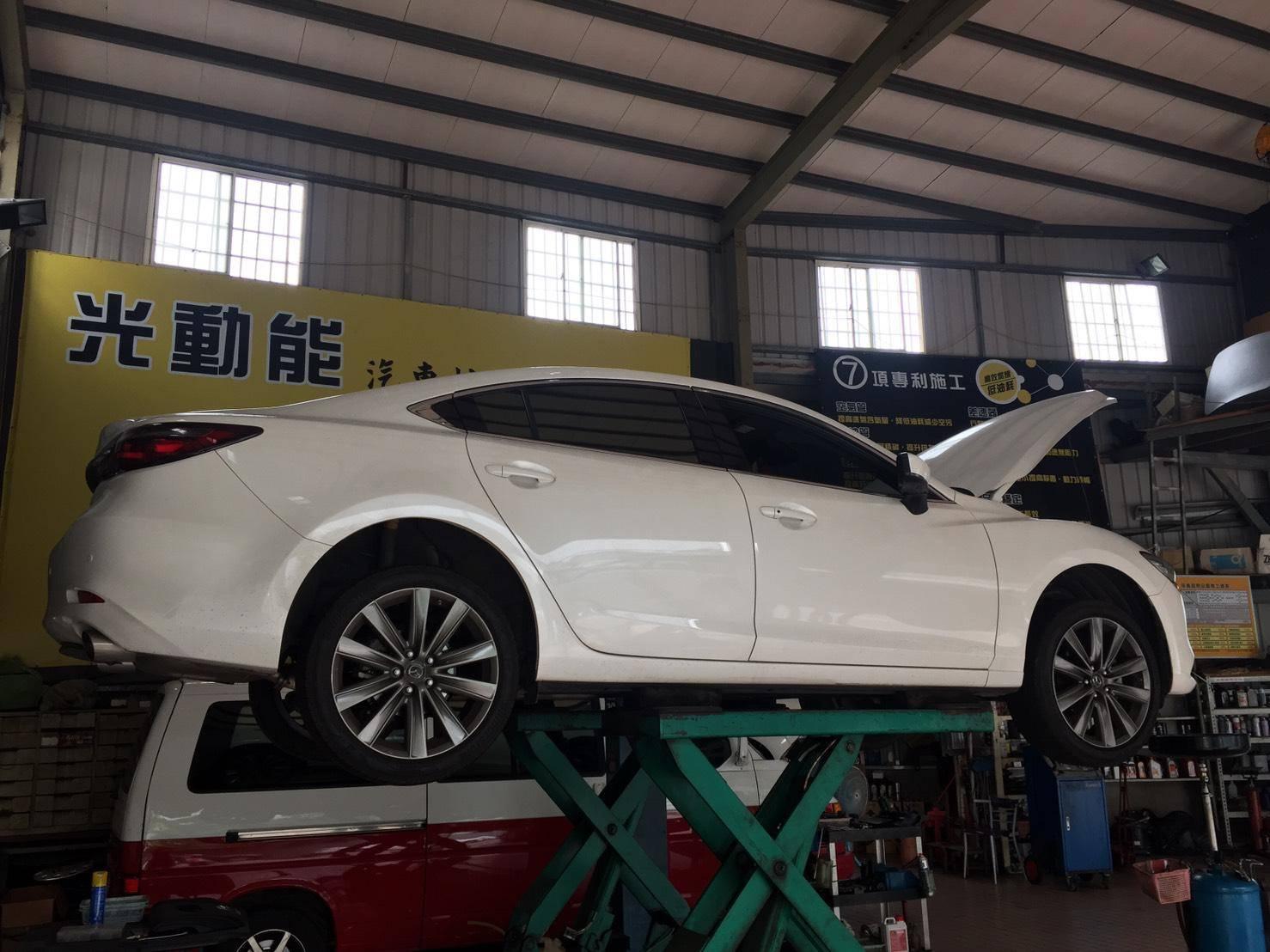 【賽特汽車】馬自達/MAZDA6 全車安全檢查#保養項目#日系精修