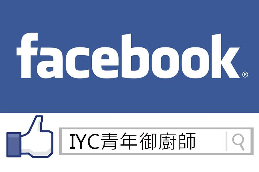 家合網FB粉絲團