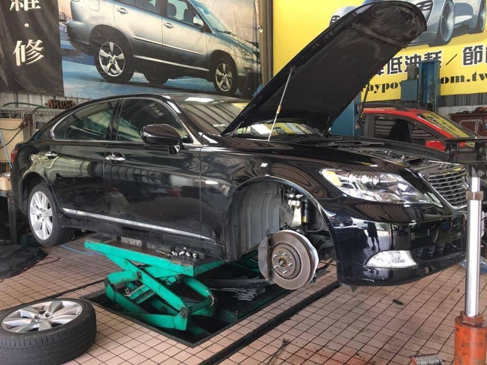 【賽特汽車】凌志/LEXUS LS600h 更換引擎腳#避震器#底盤有異音#引擎抖動問題