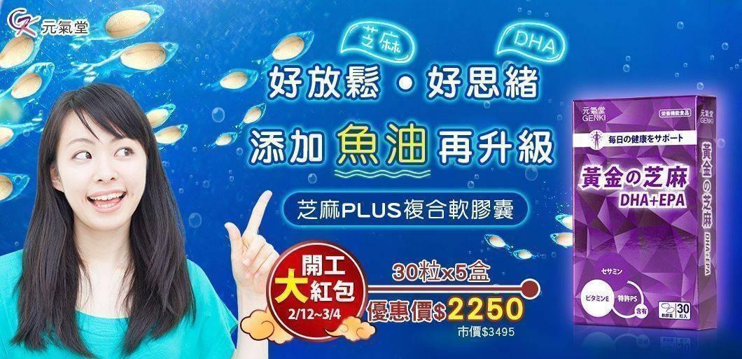 好放鬆好思緒(2/12-3/4)