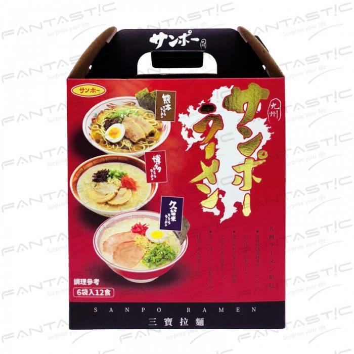 三寶拉麵禮盒