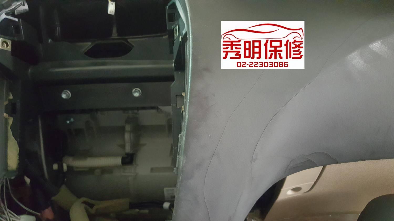【秀明保修】凌志/LEXUS ES350 儀錶板龜裂#更換新品#汽車內裝