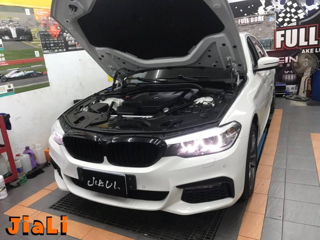 【嘉利汽車】寶馬/BMW G30 520i 車輛精緻保養項目#日常保養