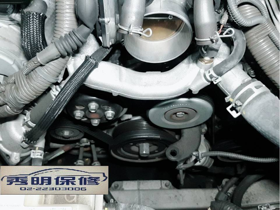 【秀明汽車】凌志/LEXUS LS460 引擎異音#避震器怪音#底盤異音