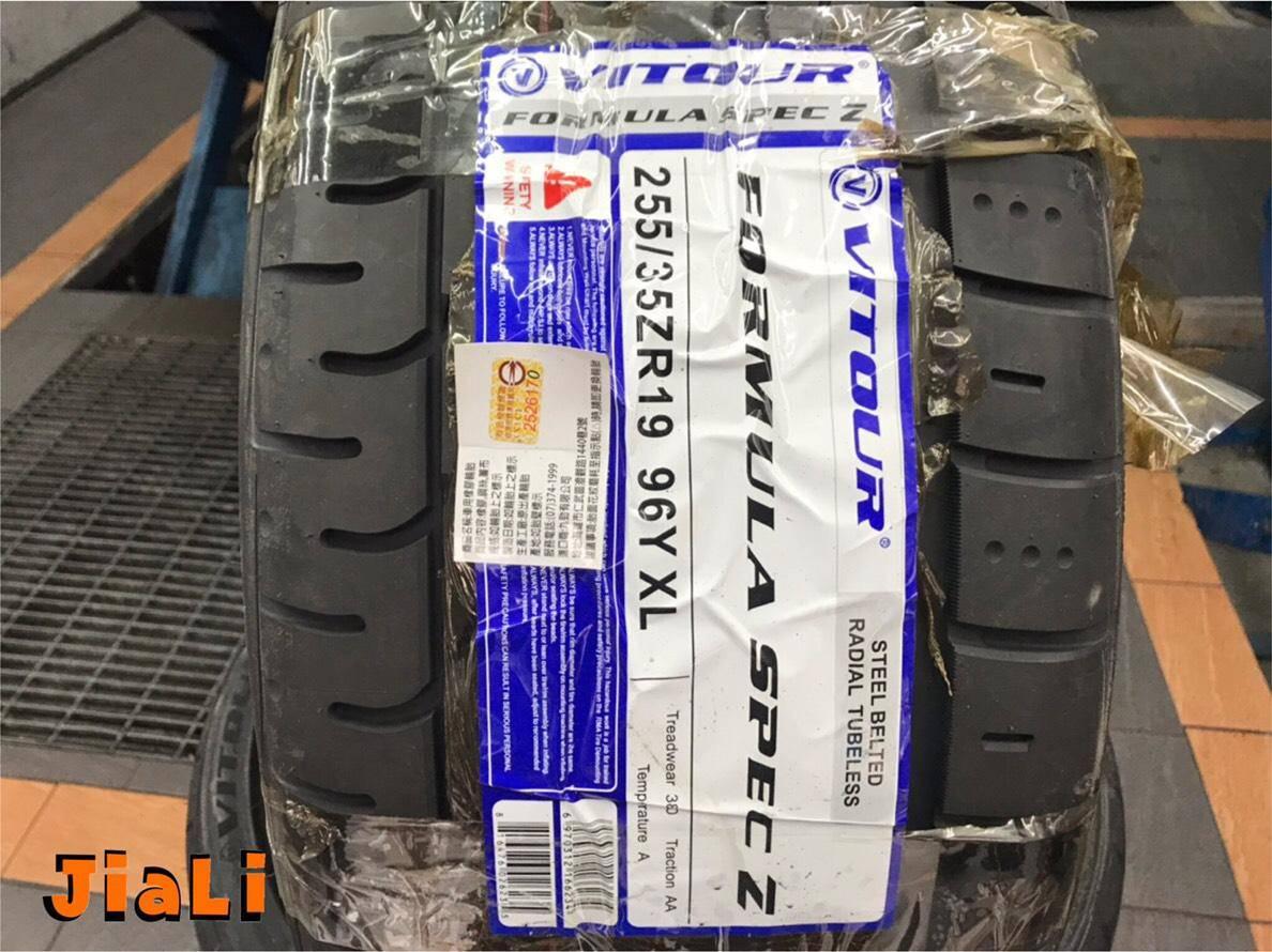 【JiALi嘉利汽車】賓士/BENZ W205 C300 #輪胎耗損更換#輪胎更換