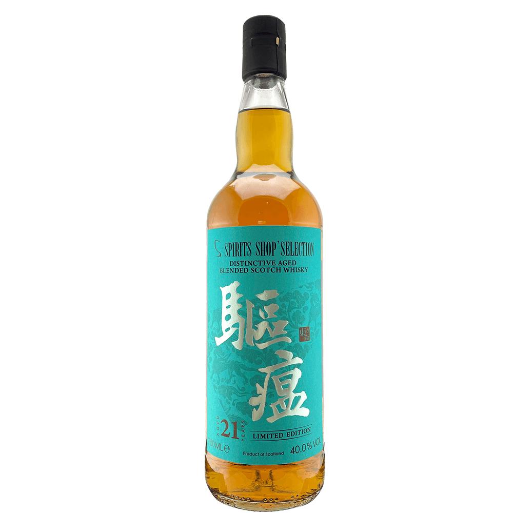 Blended Scotch Whisky 21YO - DFM