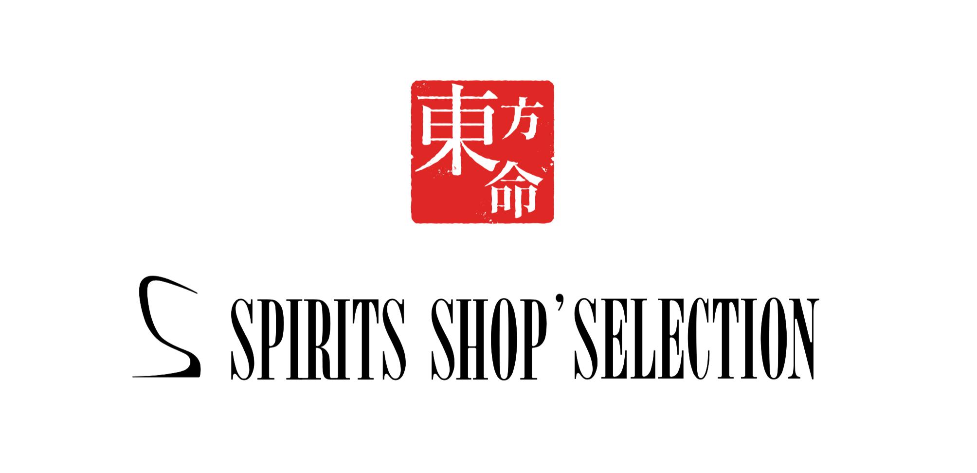 Spirits Shop' Selection - Dong Fang Ming