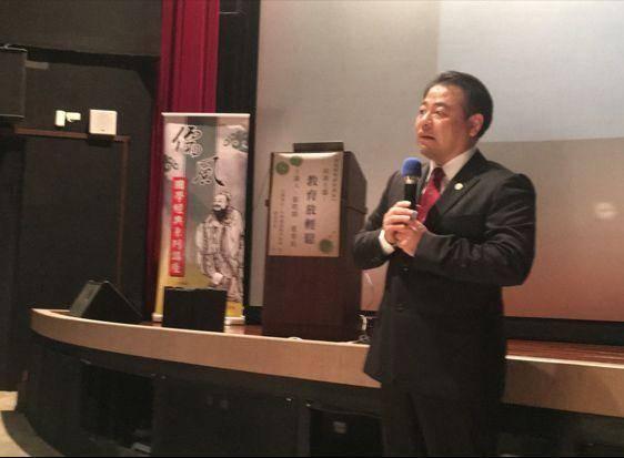 本會蕭秘書長介紹儒協的宗旨與目標
