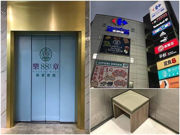 婚宴會館-88樂章電梯