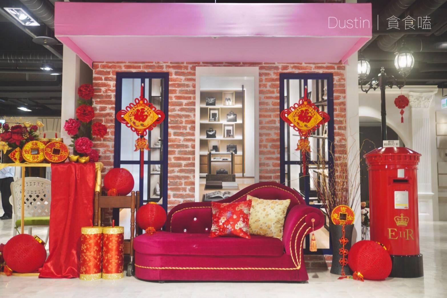 婚宴會館-88樂章入口粉紅屋