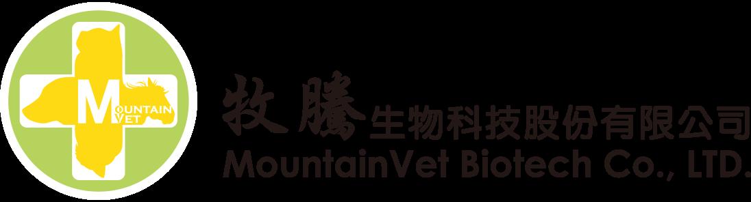 牧騰生物科技股份有限公司