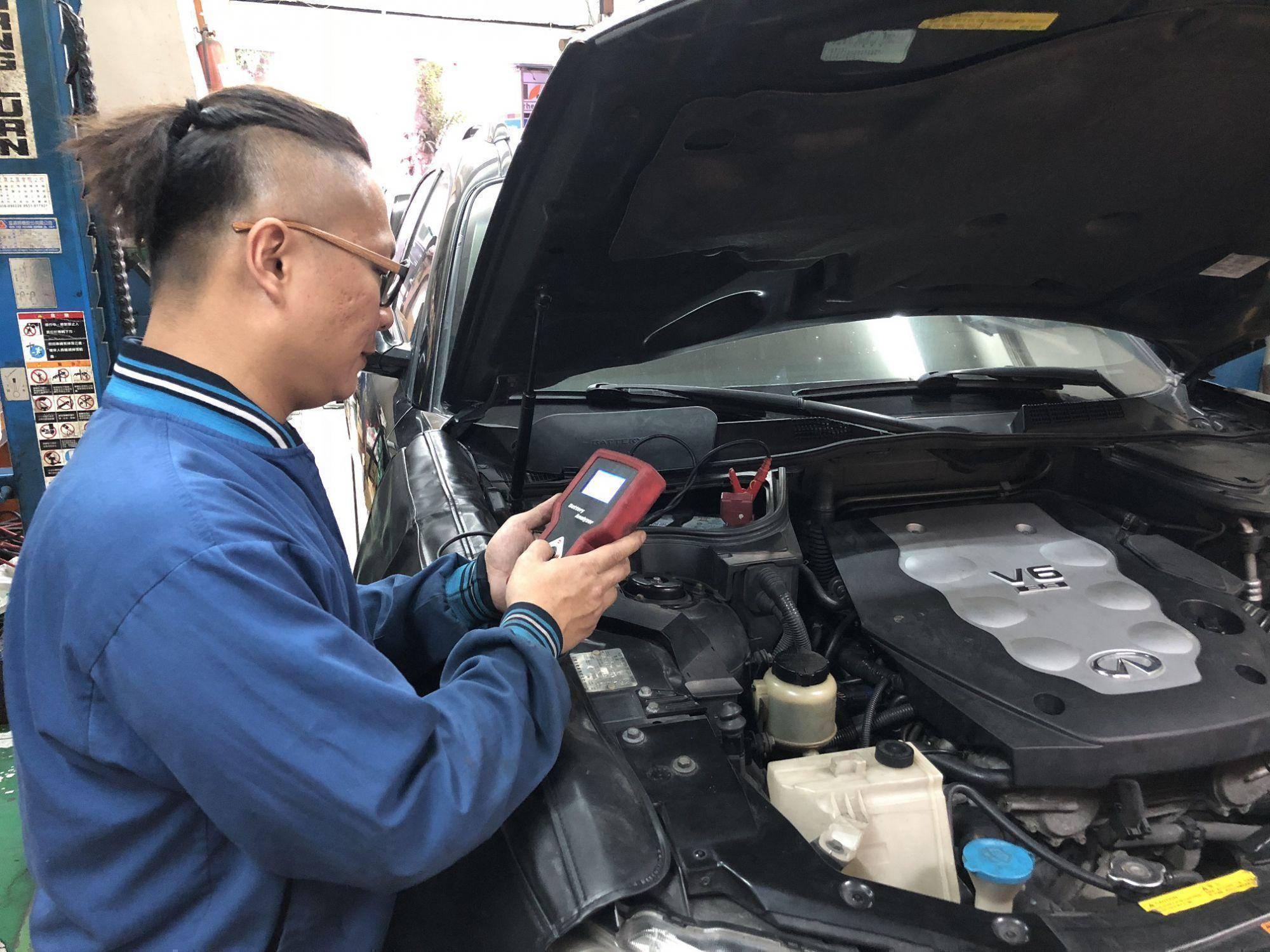 OiCar車都汽車保修廠
