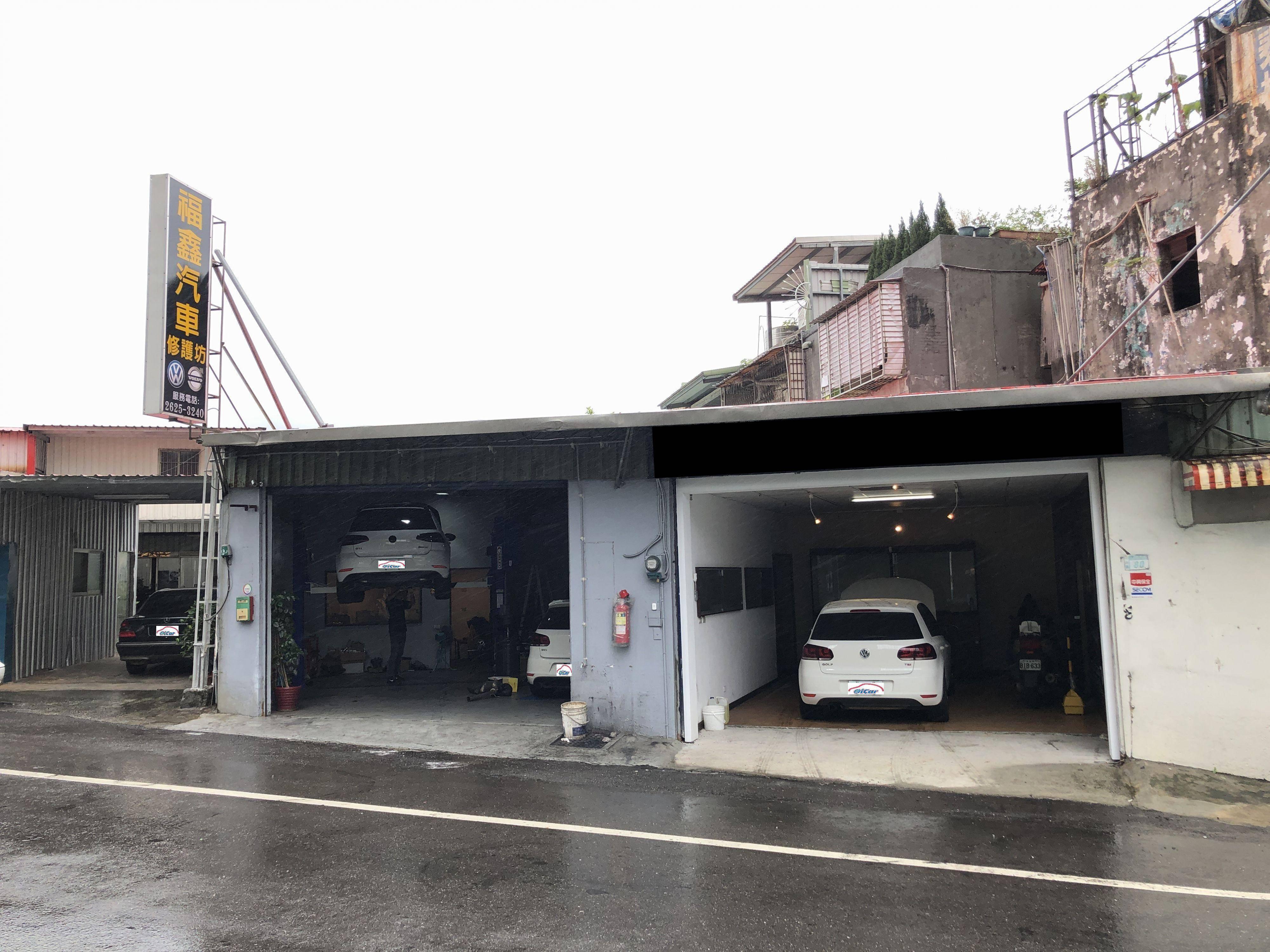 福鑫汽車距離捷運紅樹林站約三分鐘的車程,交通上十分便利。