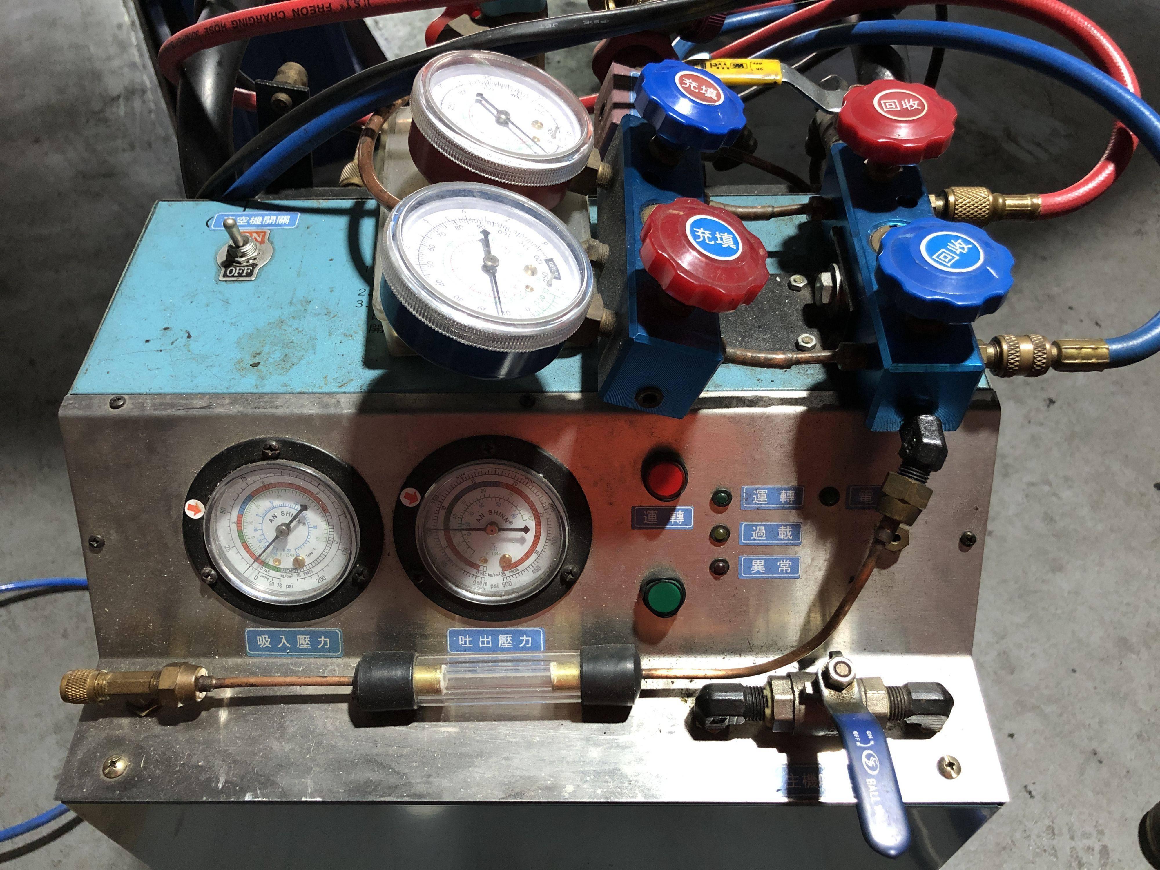 冷氣系統專用多功能檢修設備。