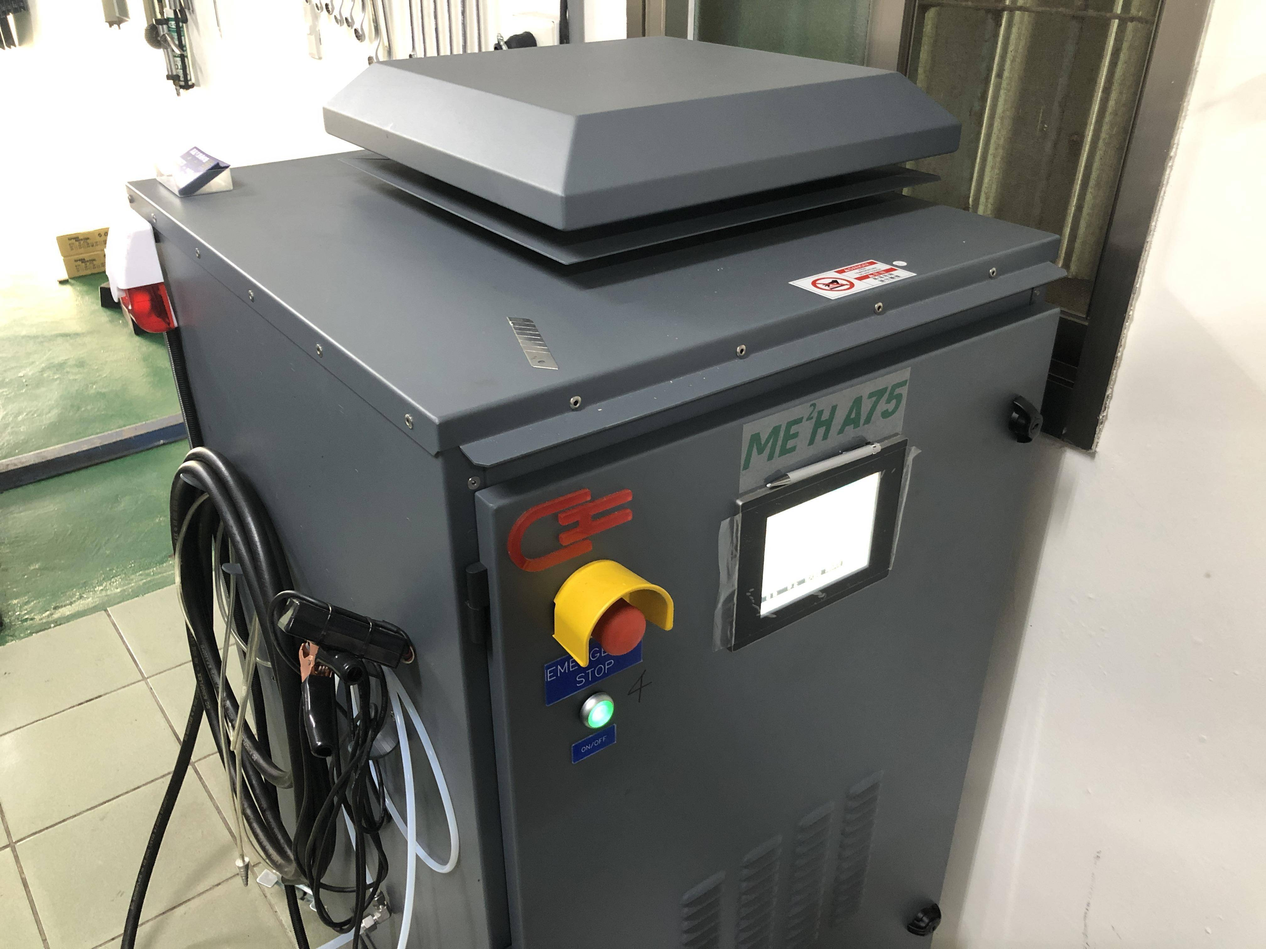 純氫氣引擎除碳專用設備。