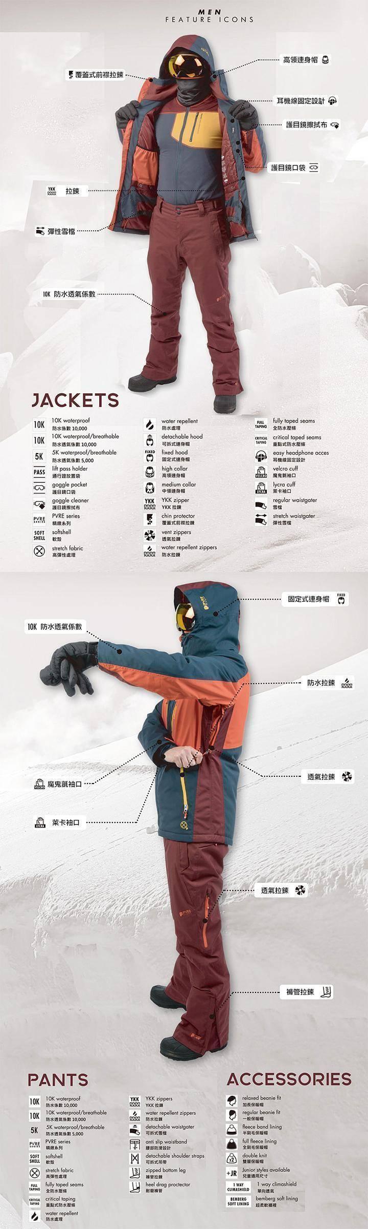 PROTEST 男 雪褲 (陽塵色) DENYSY 19 SNOWPANTS