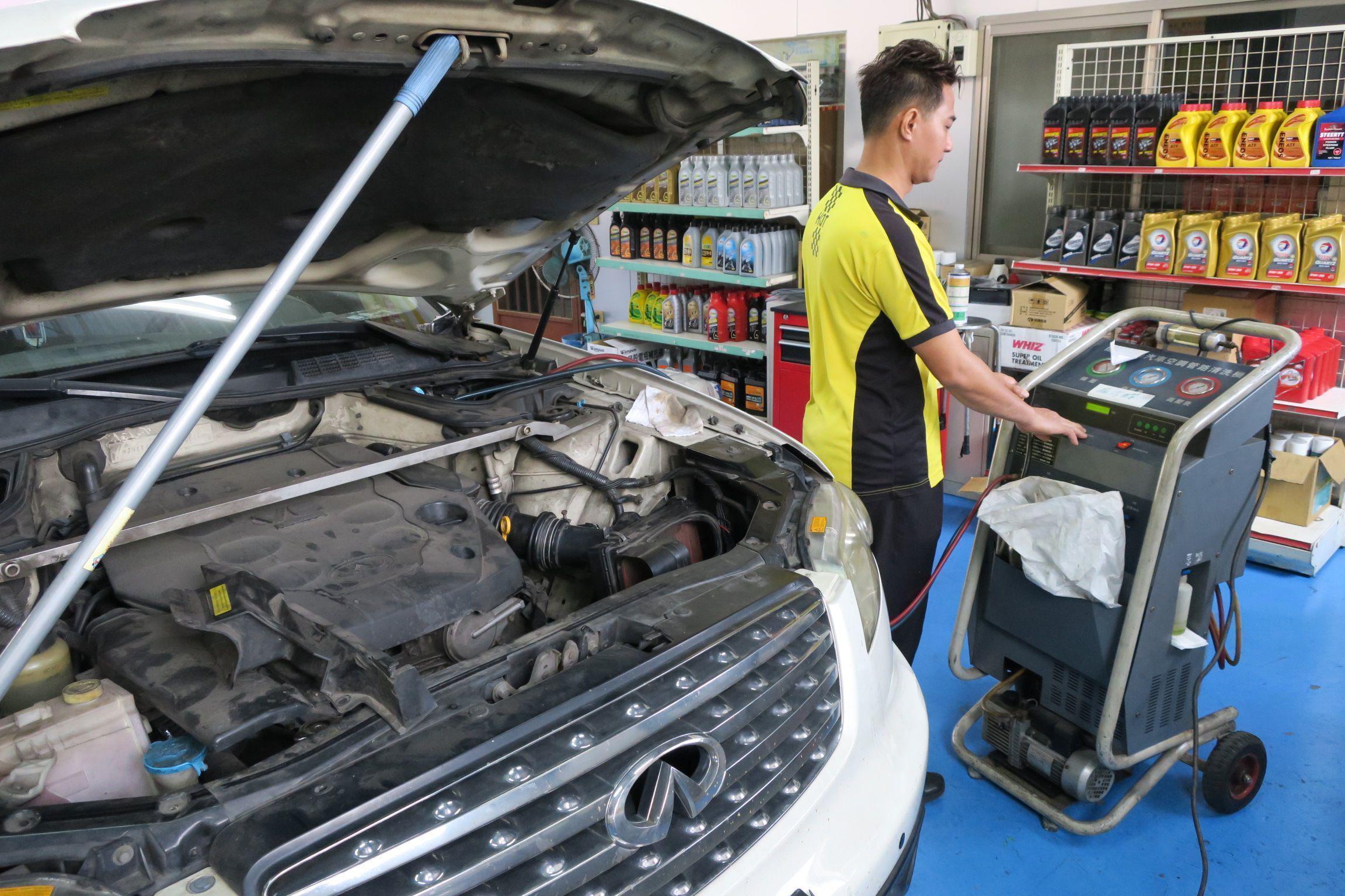 OiCar賀徠汽車保修