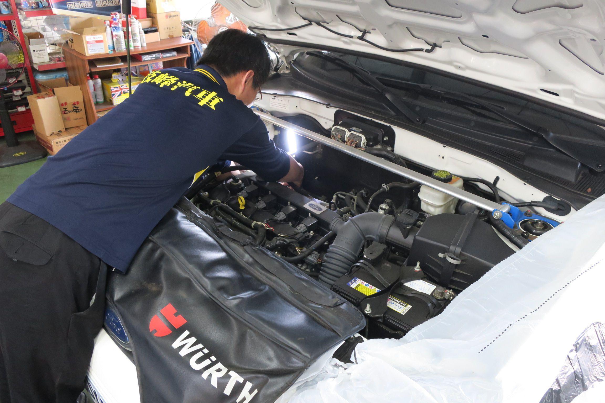 OiCar技鋒汽車修配廠