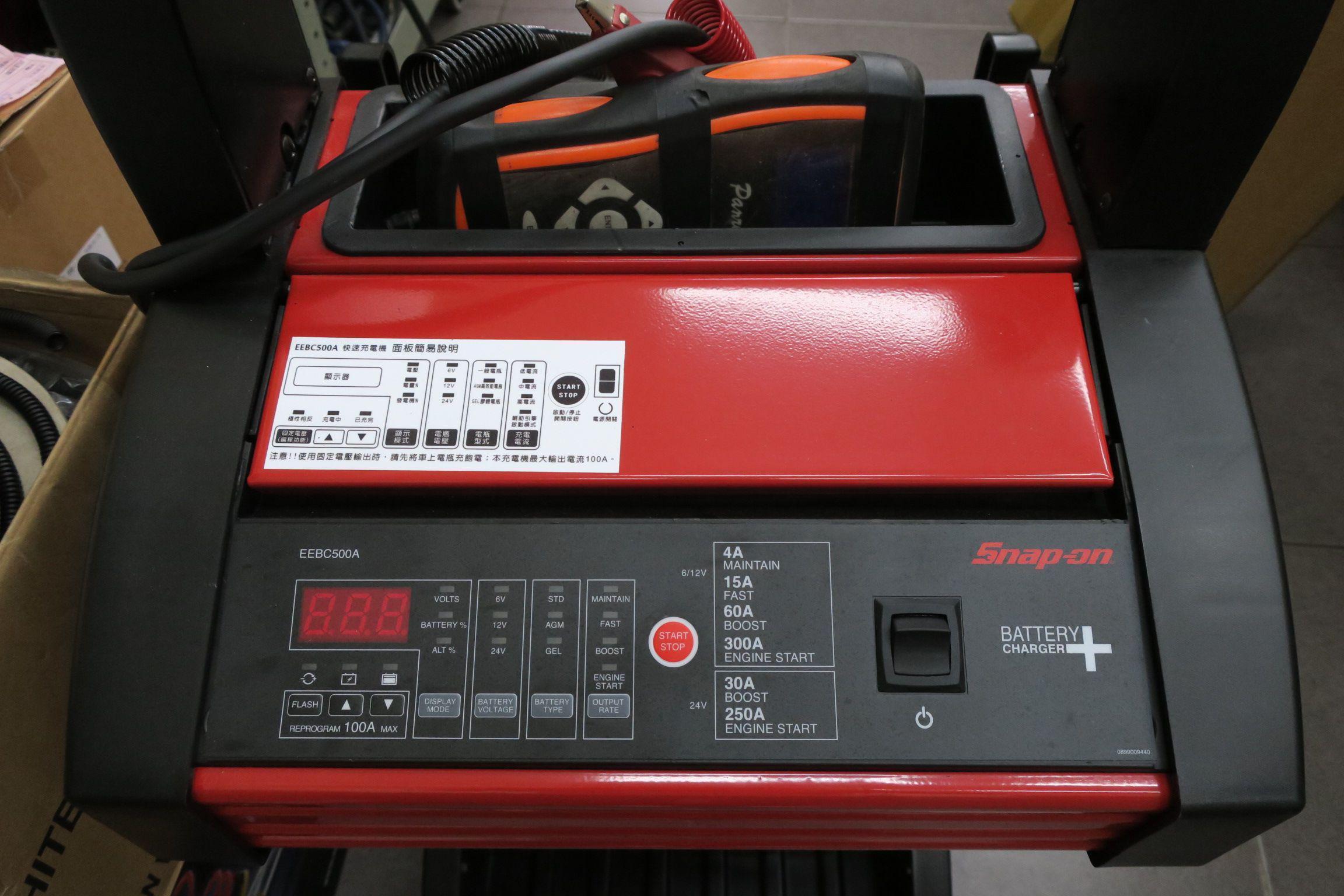 OiCar億霖專業保修高階穩壓設備