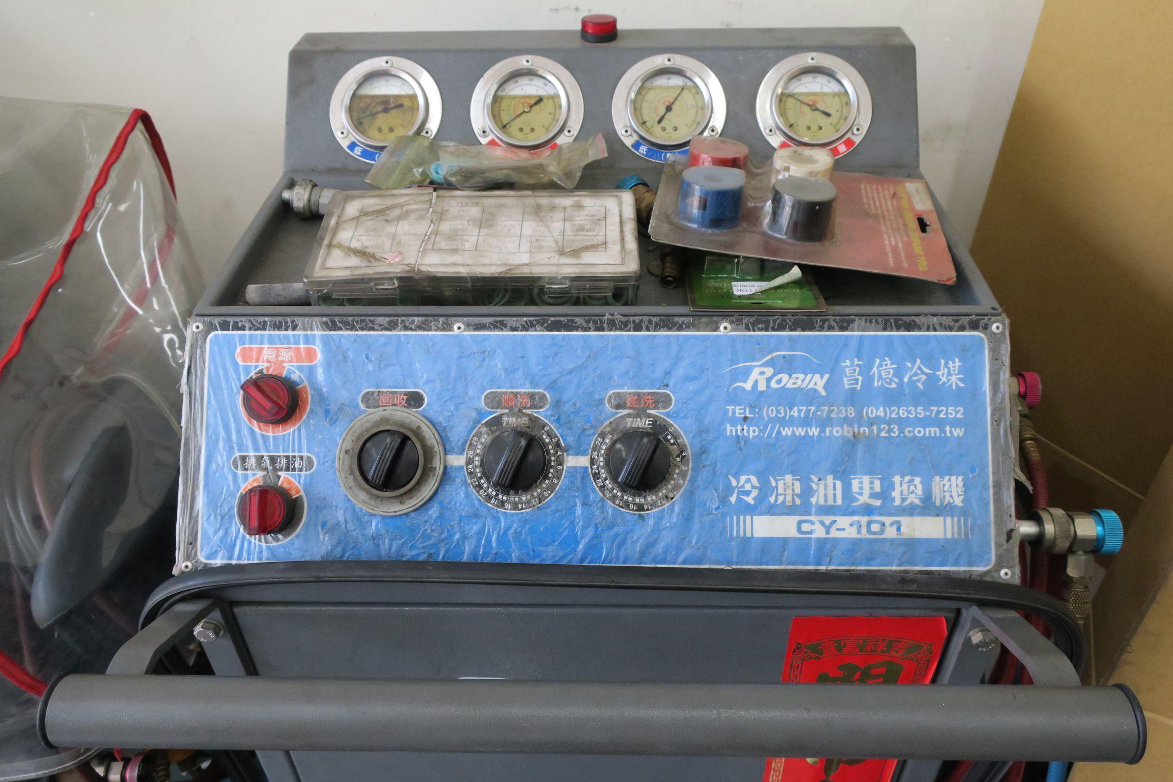 OiCar億霖專業保修專用冷凍油交換、管路清洗設備