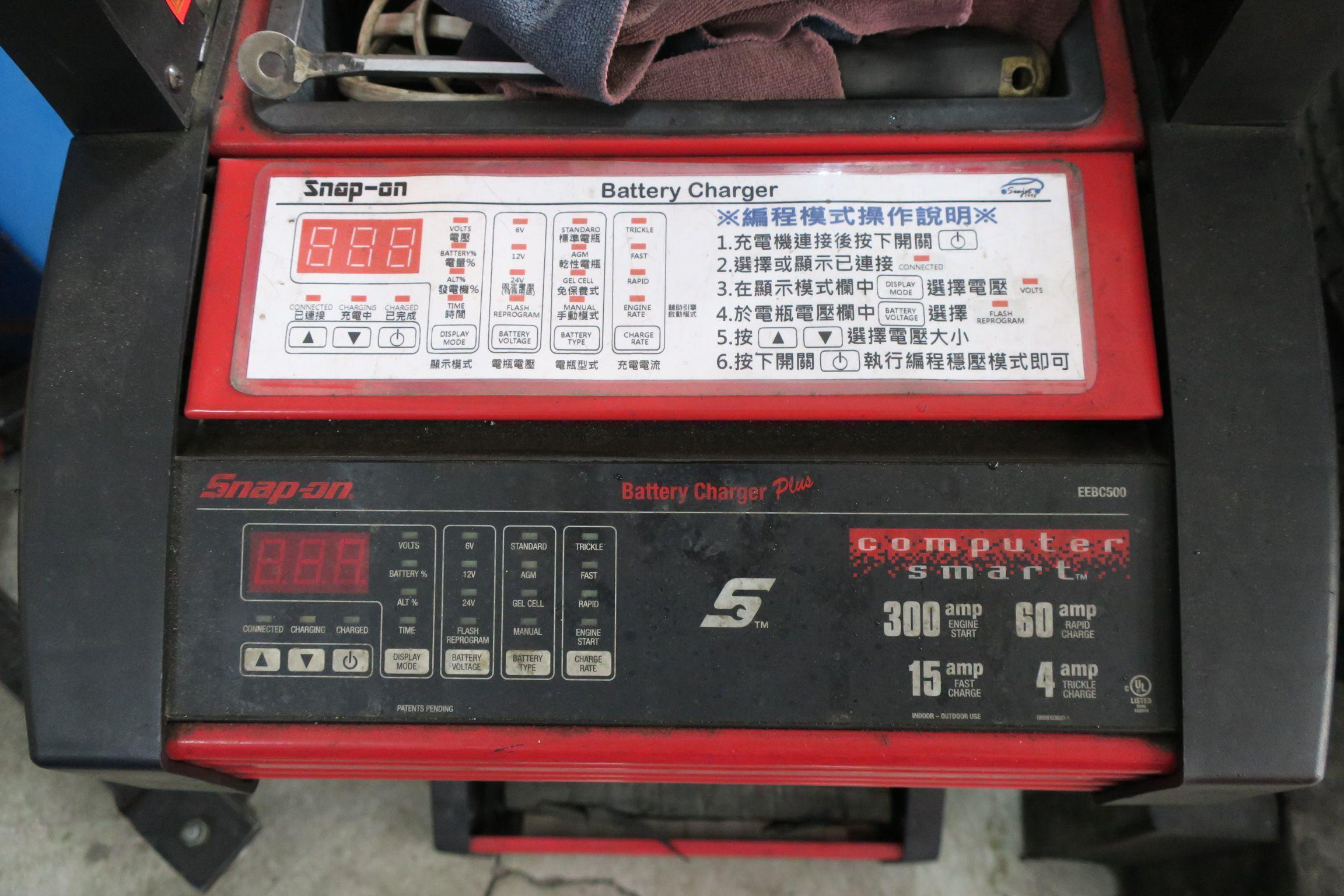 OiCar翊祥汽車SNAP-ON電腦邊程專用穩壓設備