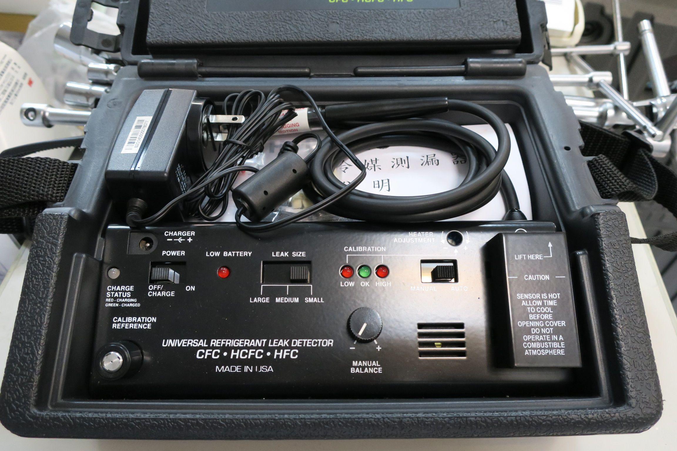 OiCar岳登汽車 冷氣測漏設備