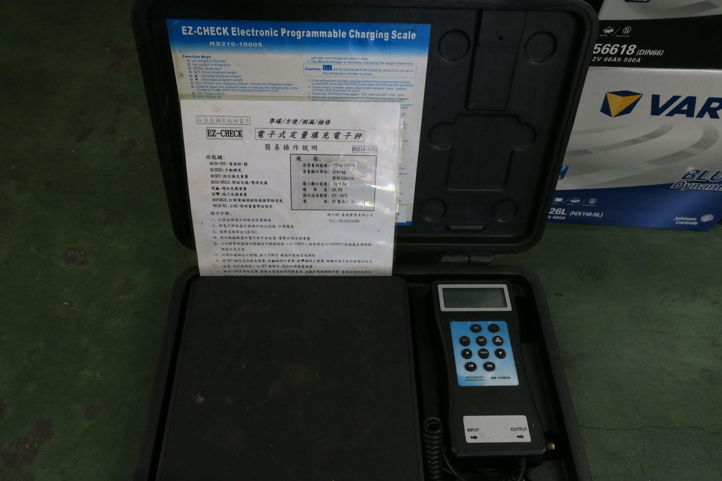 OiCar冷媒定量充填測量設備。