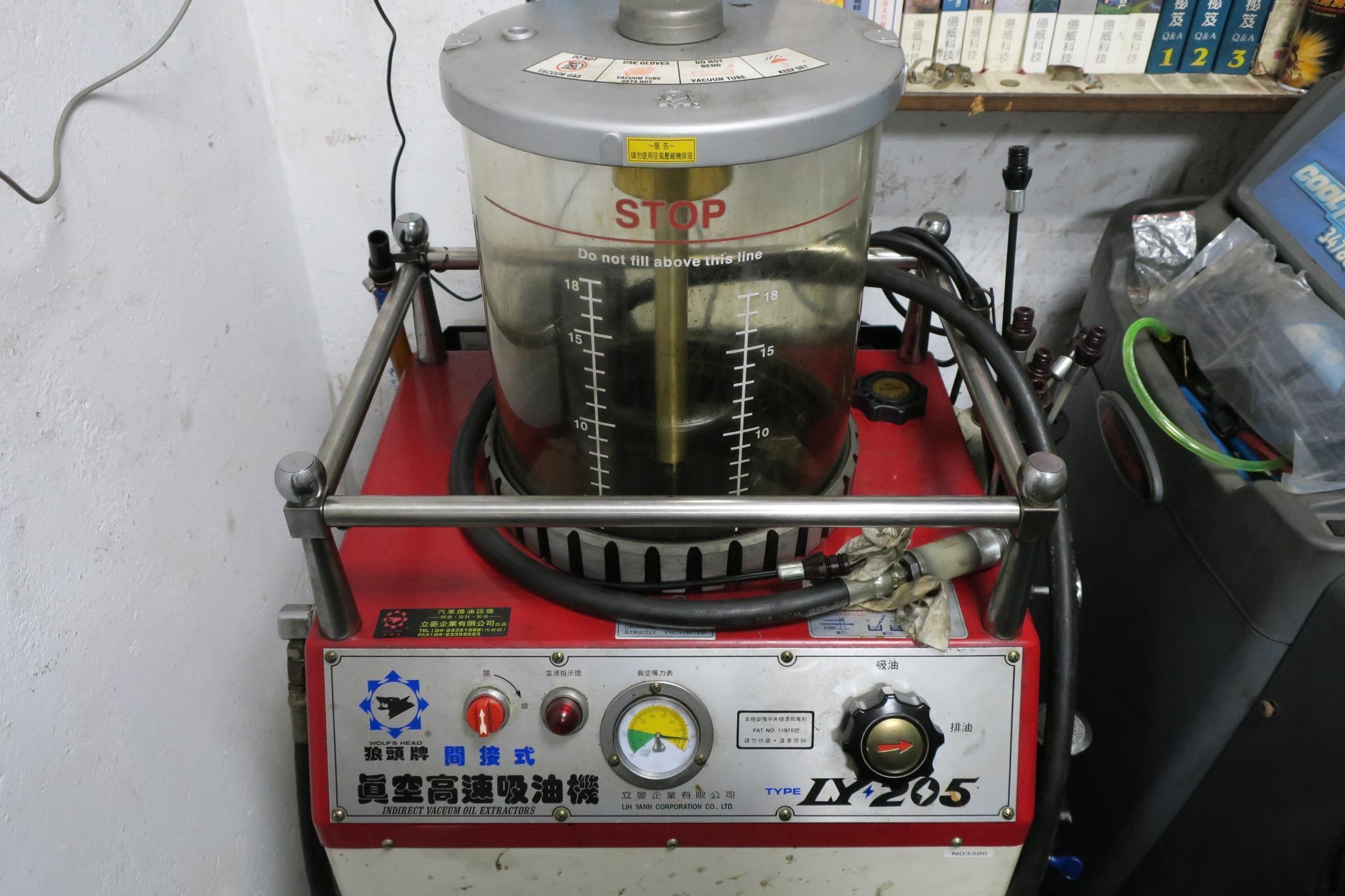 機油自動交換設備