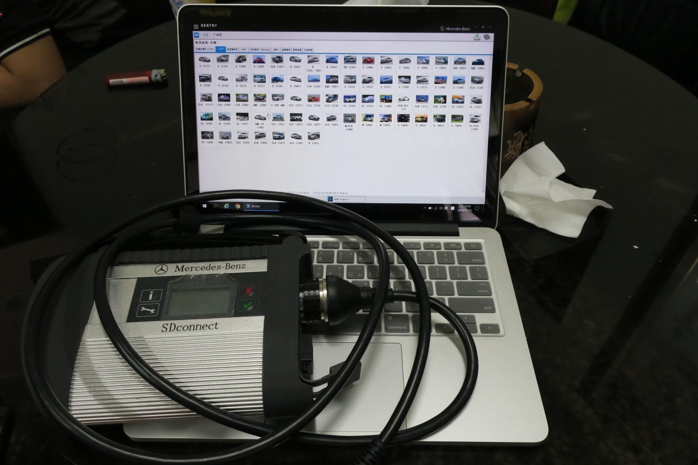台北華成汽車BENZ原廠工成版診斷電腦系統
