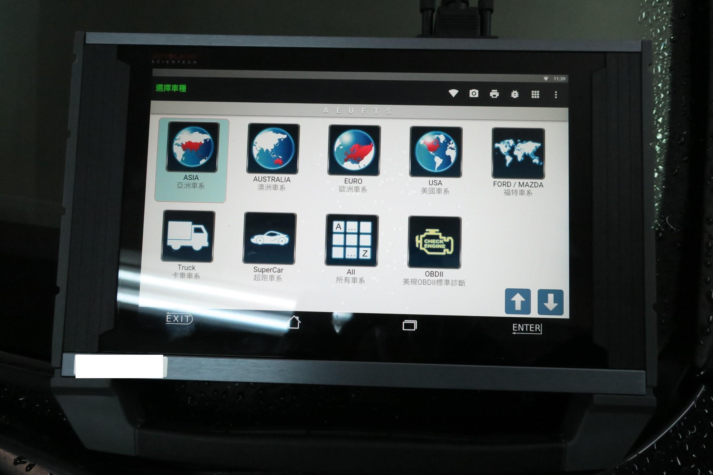 AUTO LAND iSCAN3通用型診斷電腦系統。